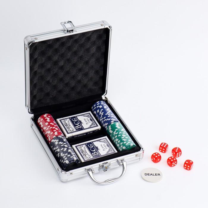 Покер в металлическом кейсе карты 2 колоды, фишки 100 шт, 5 кубиков, 20х20 см