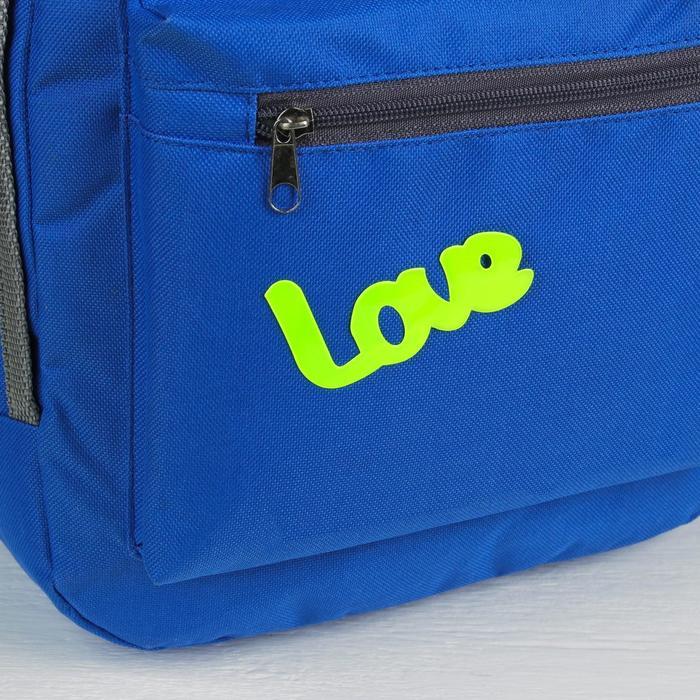 Светоотражающая наклейка «Любовь», 5 шт на листе, 14 ? 14 см, цвет МИКС
