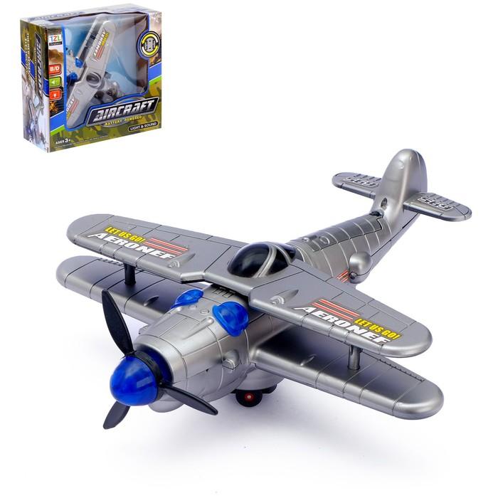 """Самолет """"Захватчик"""", работает от батареек, световые и звуковые эффекты"""