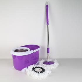 Набор для уборки: швабра, ведро с металлической центрифугой 21 л, запасная насадка из микрофибры, ножки, цвет МИКС Ош