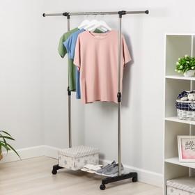 Стойка для одежды телескопическая Доляна, 1 перекладина, подставка для обуви, 80(145)×43×90(160) см Ош