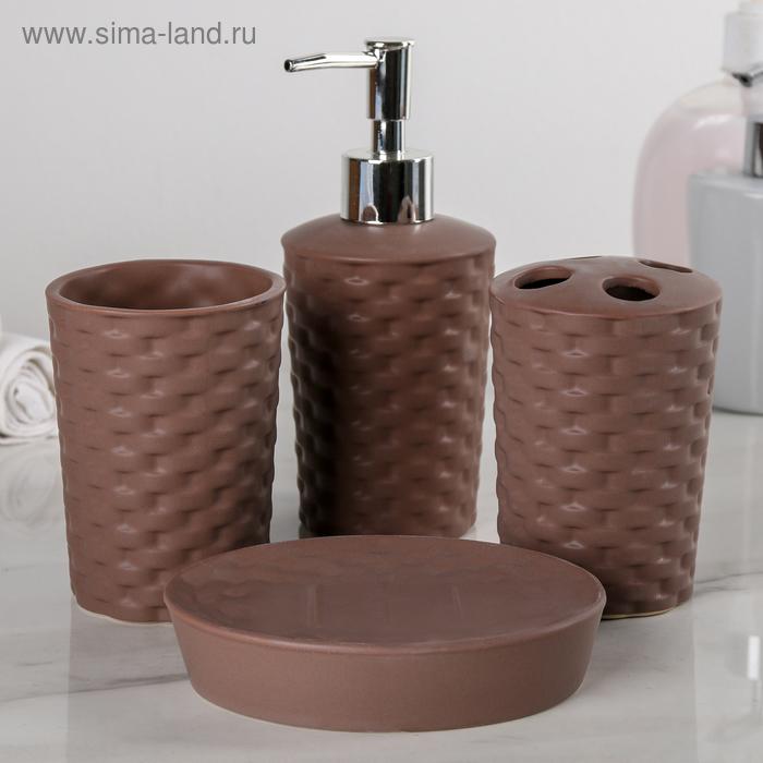"""Набор аксессуаров для ванной комнаты, 4 предмета """"Соты"""", цвет коричневый"""