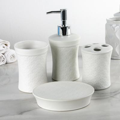 """Набор аксессуаров для ванной комнаты, 4 предмета """"Воронка"""""""