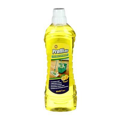 """Средство для мытья пола Proffidiv """"Лимон"""", 1 л - Фото 1"""
