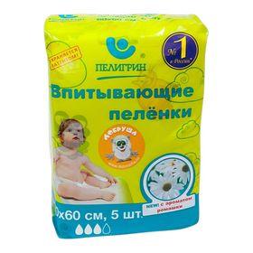 Пеленки впитывающие с экстрактом 'Ромашка', одноразовые для детей, 60х60 см  5 шт Ош