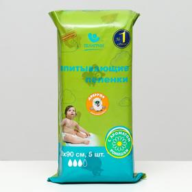 Пеленки впитывающие с экстрактом 'Ромашка', одноразовые для детей, 60х90 см 5 шт Ош