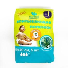Пеленки впитывающие, одноразовые для детей, 60х40 5 шт. алоэ Ош