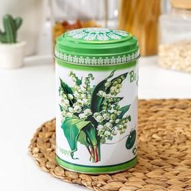 Банка для сыпучих продуктов «Садовые цветы», 1,1 л, d=9,9 см, МИКС