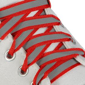Шнурки для обуви, пара, плоские, со светоотражающей полосой, 10 мм, 70 см, цвет красный Ош