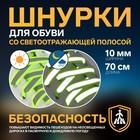зелёный неоновый