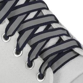 Шнурки для обуви, пара, плоские, со светоотражающей полосой, 10 мм, 100 см, цвет тёмно-синий