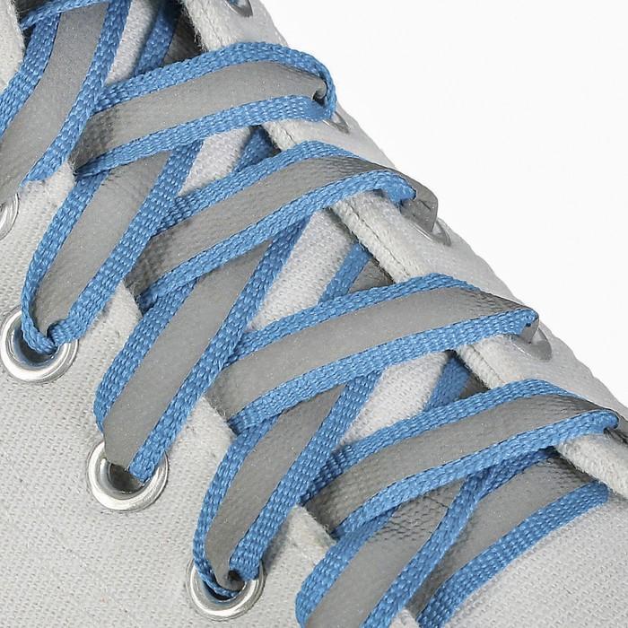 Шнурки для обуви, плоские, со светоотражающей полосой, 10 мм, 100 см, пара, цвет голубой