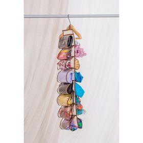 Органайзер для колготок, шарфов и мелочей Bora-Bora Ош