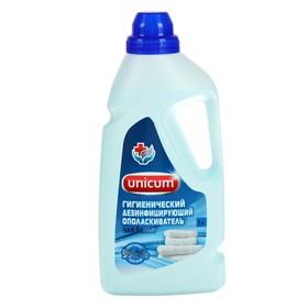 Кондиционер-ополаскиватель для белья Unicum, гигиенический, дезинфицирующий, 1 л