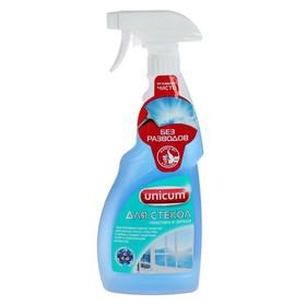 Средство для мытья стёкол и зеркал Unicum, спрей 500мл