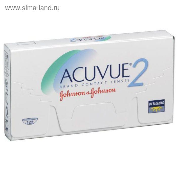 Контактные линзы Acuvue 2, -12/8,7, в наборе 6шт
