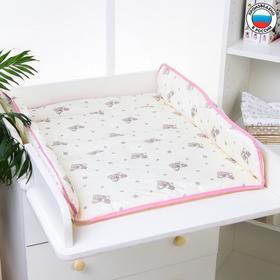Матрасик на пеленальный комод, 750х670, розовый МИКС Ош