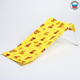 Горка для купания из фланели, цвет жёлтый МИКС Ош
