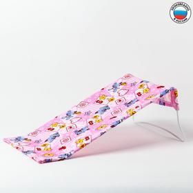 Горка для купания из фланели, цвет розовый Ош