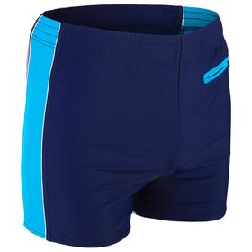 Плавки-шорты с карманом, размер 48