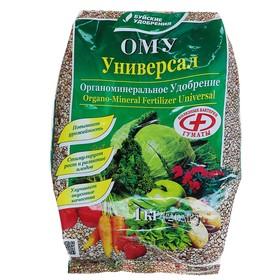 """Удобрение органоминеральное """"Универсал"""", 1 кг"""