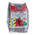 Удобрение органоминеральное для клубники, земляники, 1 кг - Фото 1