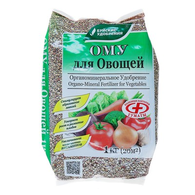 Удобрение органоминеральное для овощей, 1 кг - Фото 1