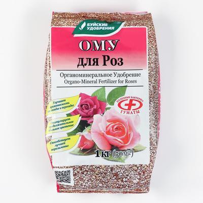 Удобрение органоминеральное для роз, 1 кг