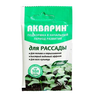 """Удобрение водорастворимое минеральное """"Акварин"""" для рассады, 20 г"""