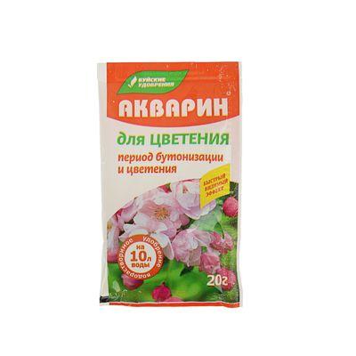 """Удобрение водорастворимое минеральное""""Акварин"""" для цветения, 20 г - Фото 1"""