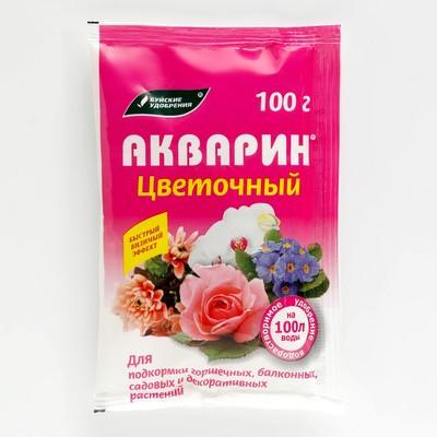 """Удобрение водорастворимое минеральное """"Акварин"""" цветочный, 100 г - Фото 1"""