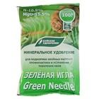 """Удобрение минеральное """"Зеленая игла"""" для хвойных, 100 г - Фото 2"""
