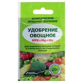Удобрение водорастворимое бесхлорное минеральное 'Овощное', 20 г Ош