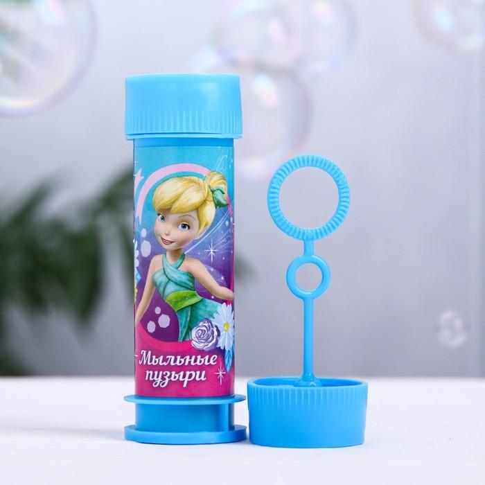 """Мыльные пузыри """"Волшебство"""", Феи, 45 мл"""
