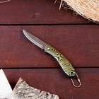 Нож перочинный лезвие хром 6,5см, рукоять Овалы с фиксатором, 15,5см, микс