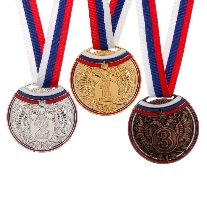купить Медаль призовая 054 3 место