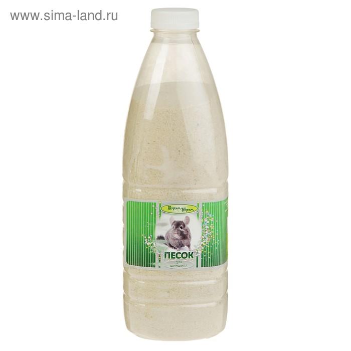 Песок Шурум-Бурум для шиншилл, 1.5 л