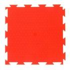 Массажный коврик - пазл, 1 модуль «Орто. Трава жёсткая», цвета МИКС