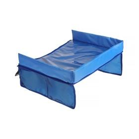 Столик для детского автокресла, голубой Ош