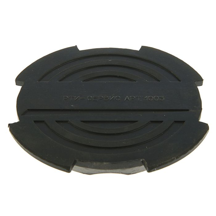 Резиновая опора для подкатного домкрата MATRIX d130 мм