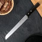 Нож для хлеба Samura 67, лезвие 21,5 см, сталь AUS-8, твёрдость 58 HRC