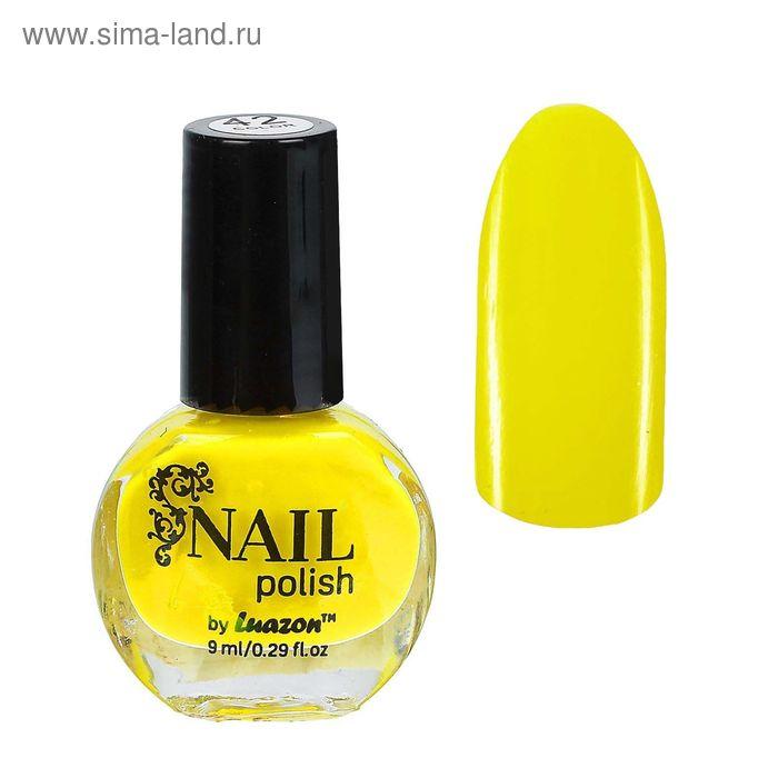 Лак для ногтей неоновый, 9мл, цвет 042-133 жёлтый