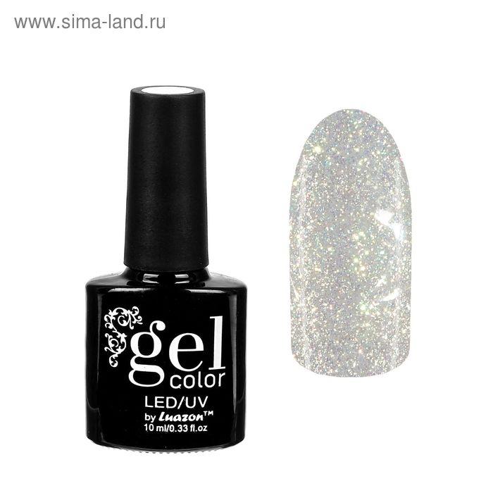 """Гель-лак для ногтей """"Горный хрусталь"""", трёхфазный LED/UV, 10мл, цвет 001 серебристый"""