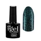 """Гель-лак для ногтей """"Хамелеон"""", трёхфазный LED/UV, для чёрной основы, 10мл, цвет 005 голубой"""