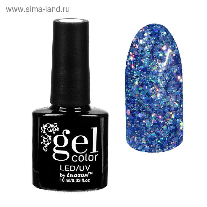 """Гель-лак для ногтей """"Искрящийся бриллиант"""", трёхфазный LED/UV, 10мл, цвет 003 синий"""
