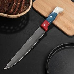 "Нож ""Триколор"" лезвие 23 см"