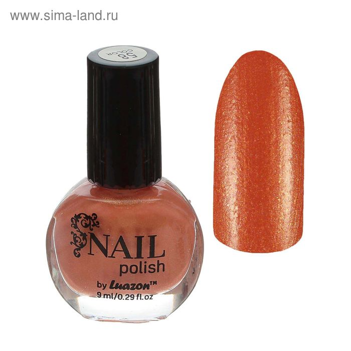 Лак для ногтей, 9мл, цвет 058-173 бронзовый перламутровый