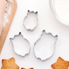 Набор форм для вырезания печенья 7 х 5 см 'Филин', 3 шт Ош