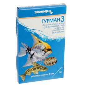"""Корм для рыб ЗООМИР """"Гурман-3"""" деликатес 3 мм, коробка, 30 г"""