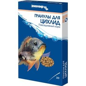 "Корм для рыб ""ЗООМИР Гранулы для цихлид"" плавающие гранулы, коробка, 30 г"